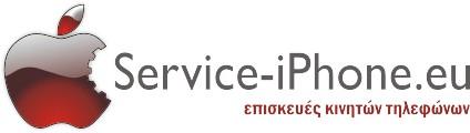 service-iphone.eu